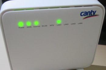 Fallas de internet se acentúan durante la cuarentena